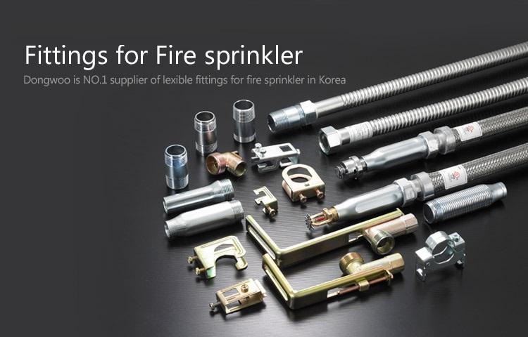 Ống mềm cứu hỏa ( Flexible Sprinkler