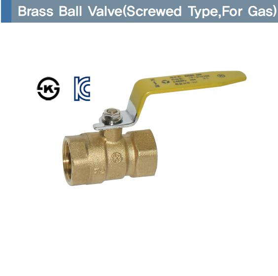 Brass Ball valve (Screwed type, for gas)