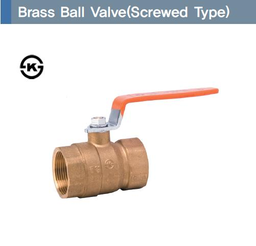 Brass Ball valve (Screwed type)