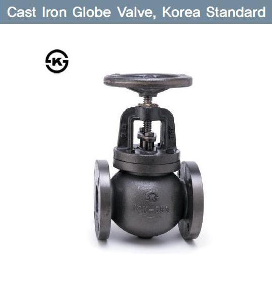 Cast iron globe valve, korea standard