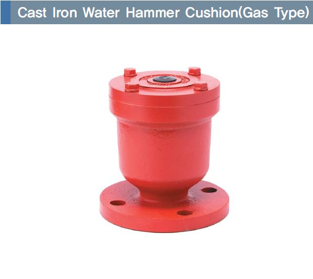 Cast iron water Hammer Cushion (Gas type)