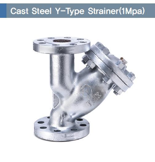 Cast iron Y-type Strainer (1Mpa)