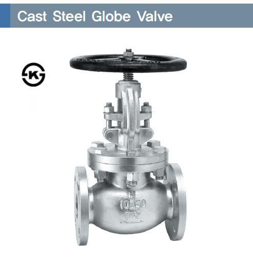 Cast steel globe valve