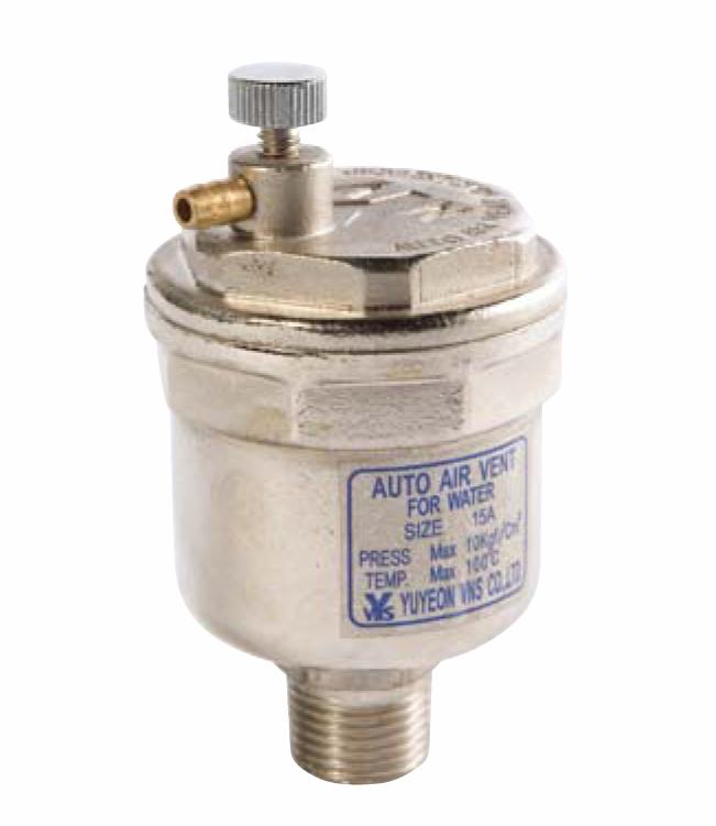 Van xả khí cho nước AVW-1S
