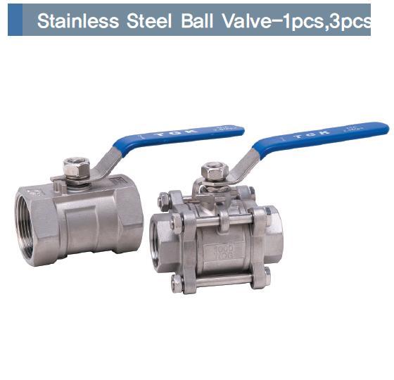 Stainless Steel Ball Valve-1pcs, 3pcs