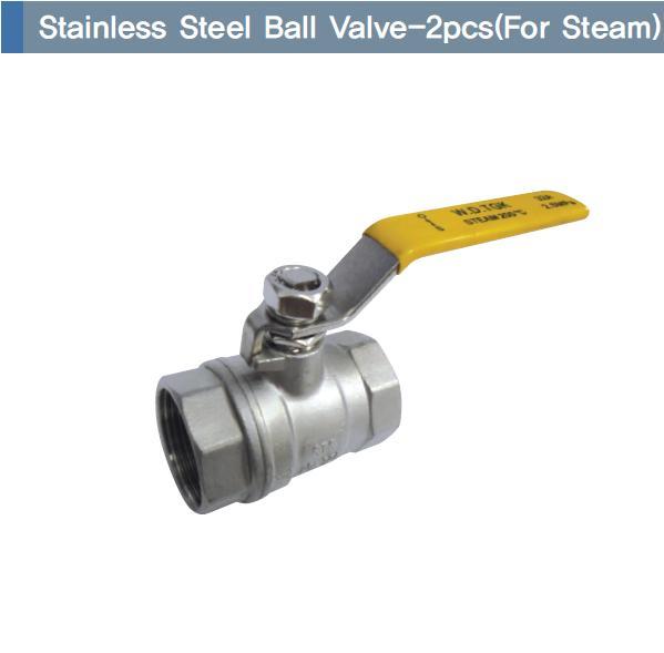 Stainless Steel Ball Valve-2pcs (For Steam)