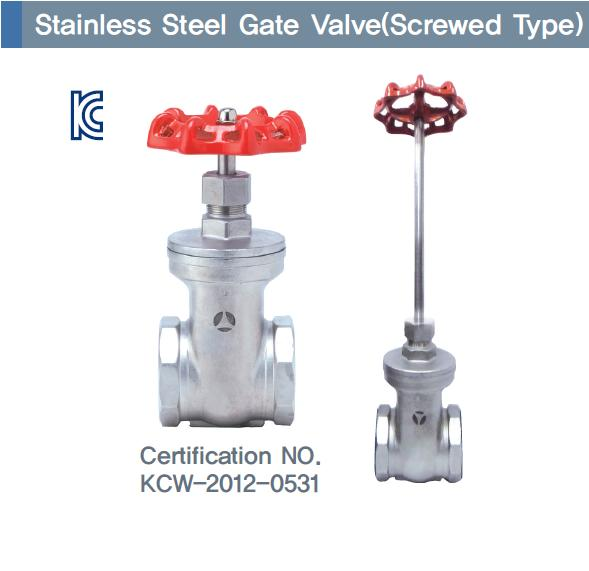 Stainless Steel Gate Valve (Screwed type) 001