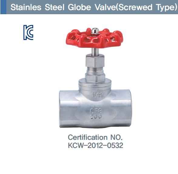 Stainless Steel Globe Valve (Screwed Type)