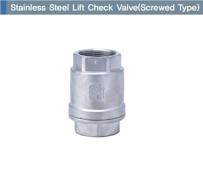 Stainless Steel Lift Check Valve (Screwed type)