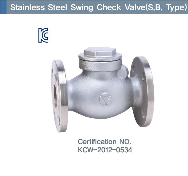 Stainless Steel Swing Check Valve (S.B.Type)