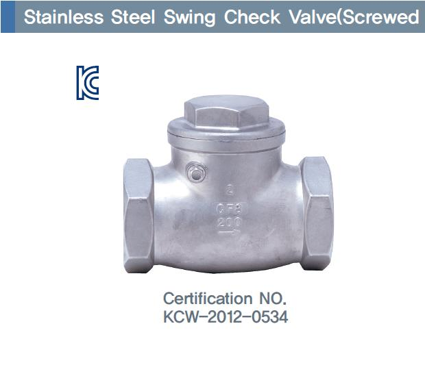 Stainless Steel Swing Check Valve (Screwed)