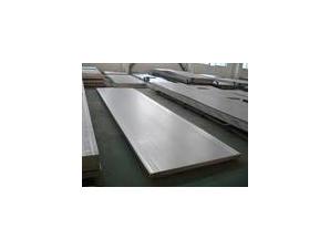 Tấm inox SUS304 – 2B / BA